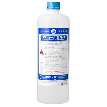 消臭に窓掃除も可能!最強のアルコール除菌スプ …