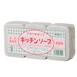 暁石鹸 オリブ キッチンソープ画像