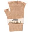 フォロイング UVカット指なし短手袋(5本指)画像