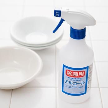 除菌スプレーの作り方☆エタノール(アルコール) …