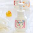 エスケー石鹸 キッズボディソープ ピーチの香り画像